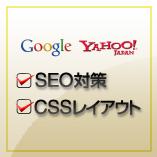seo_image